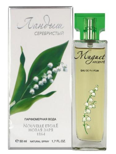 Духи с запахом ландыша: 15 женских ароматов - «Ландыш серебристый» (Новая Заря)