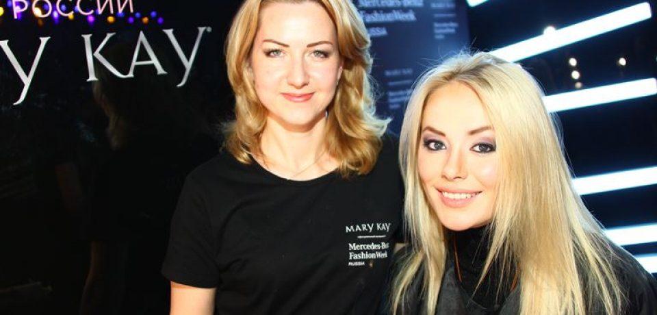 Mary Kay® – 25 лет в России, 11 сезонов на Неделе Моды в Москве