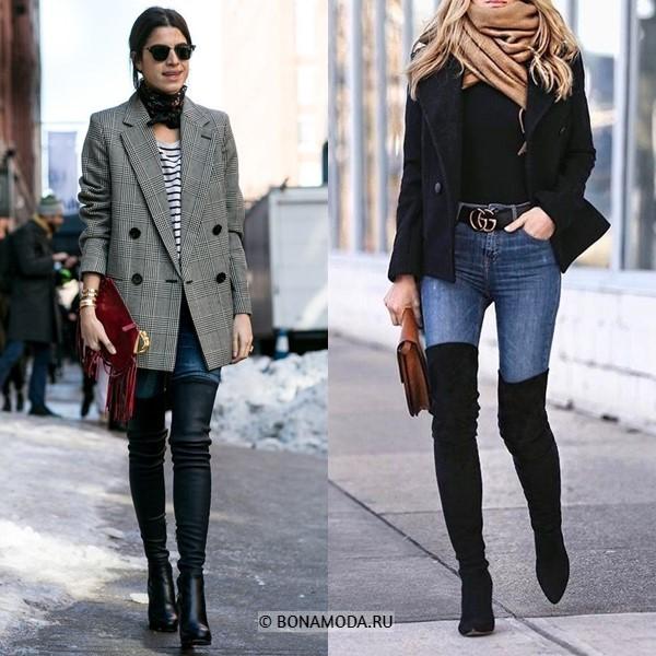 Как можно и нельзя носить ботфорты - Джинсы скинни или леггинсы с жакетом или блейзером