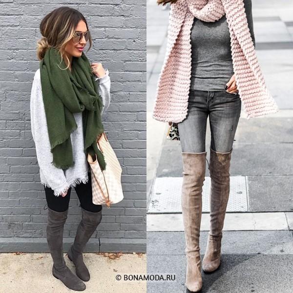 Как носить можно и нельзя носить ботфорты - Объёмный шарф для баланса