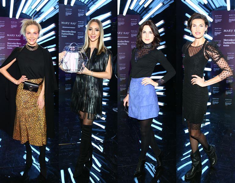 Светлана Королёва, Алёна Алимова, Ирина Антоненко, Анна Чичерова