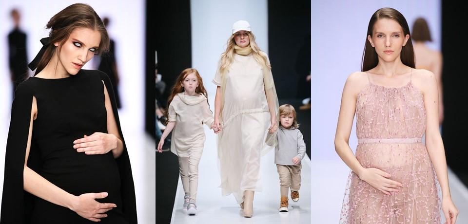 Социальная кампания: 09.заРОЖДЕНИЕ моды. Мода для беременных от российских дизайнеров