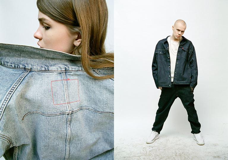 КоллекцияLevi's® Engineered Jeans™ 2019 - фото 8