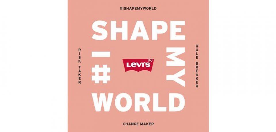 «Я меняю свой мир»: Levi's® объединяет женщин кампанией «I Shape My World»