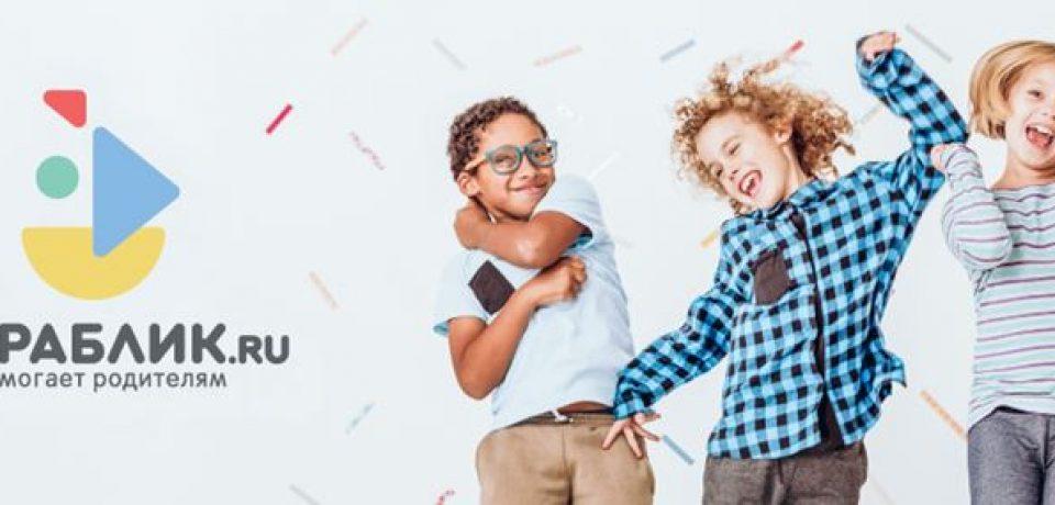 Новый детский магазин «Кораблик» открывается в Истре