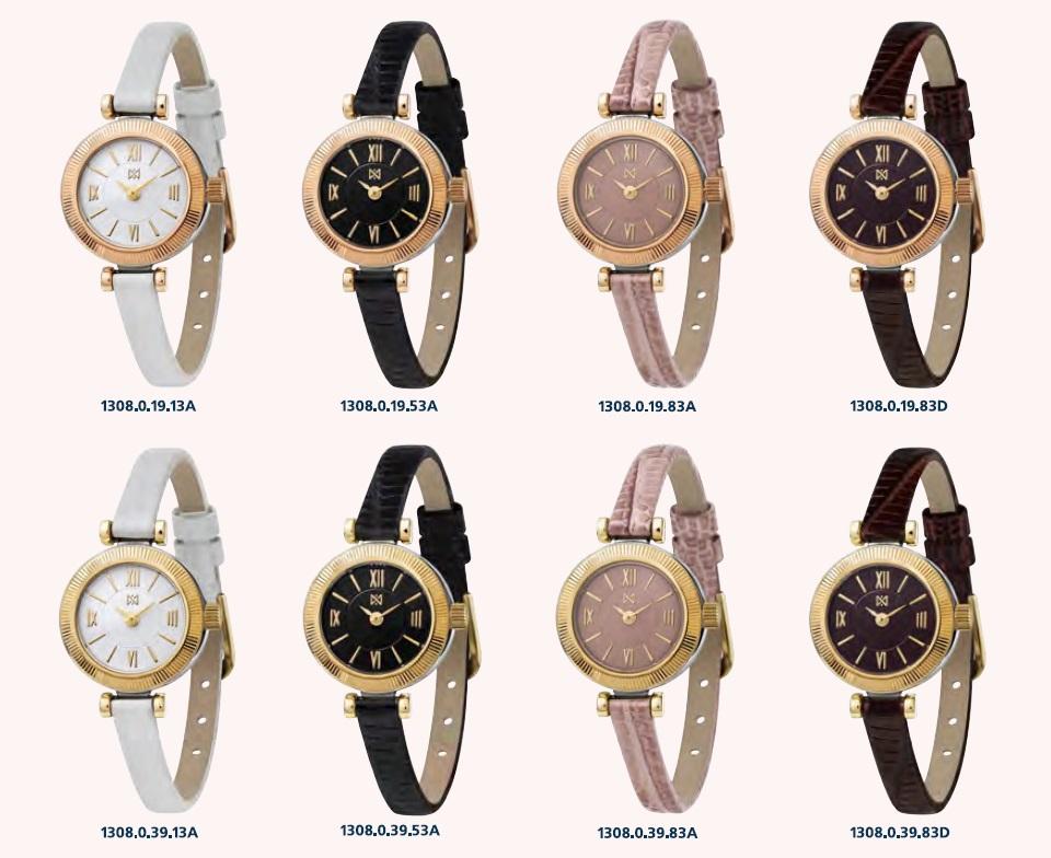 Новинка часового завода НИКА – двухцветные женские часы VIVA 1308