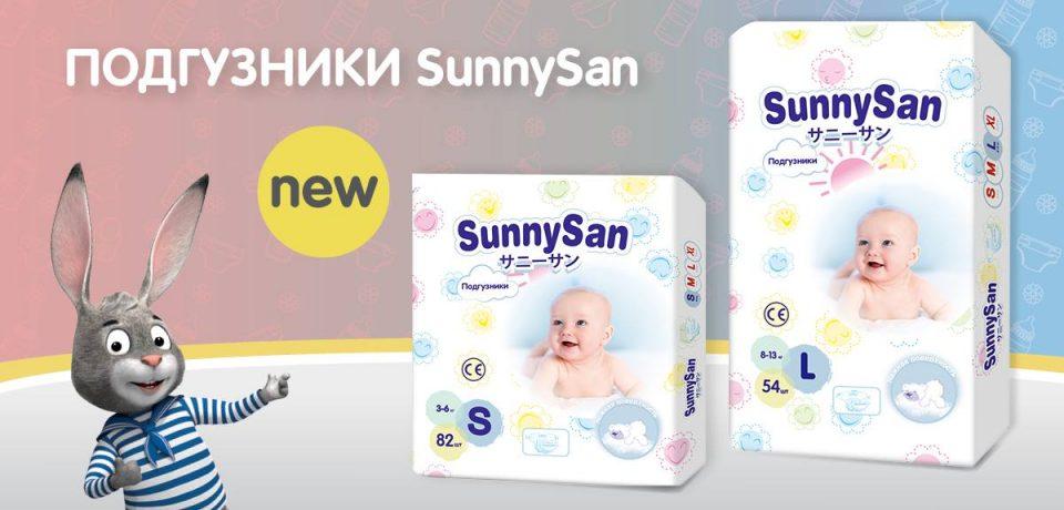 Японские подгузники SunnySan теперь можно купить в магазинах «Кораблик»