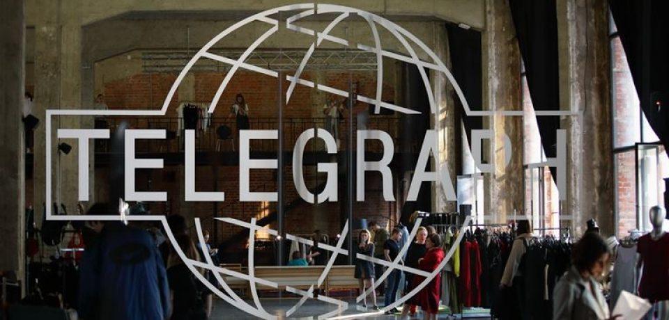 FuturaMarketPlace – поп-ап маркет в лофте DI Telegraph в Москве