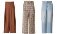 Женские брюки и джинсы Mango из коллекции осень-зима 2019-2020