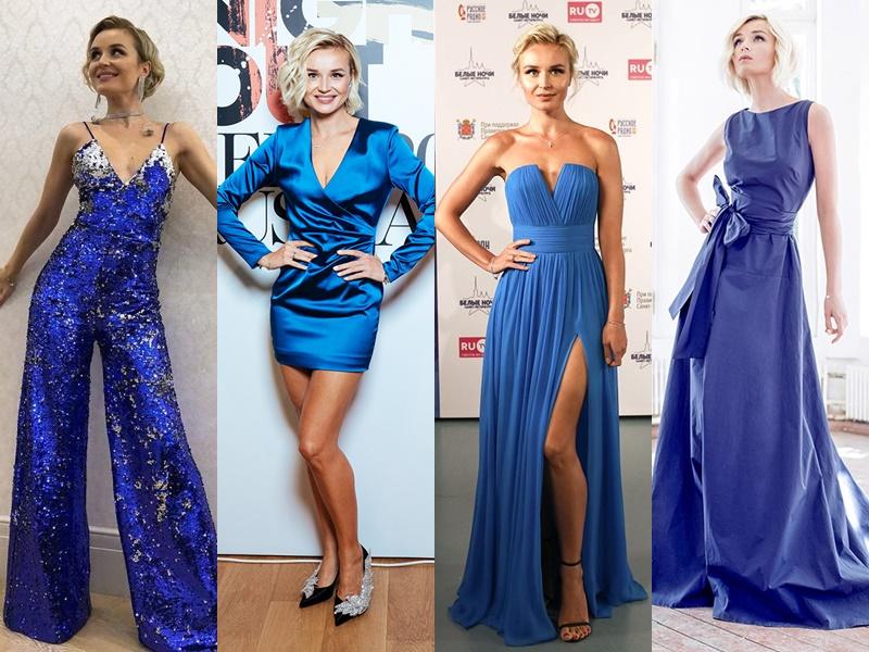 Звёздный стиль: какие цвета в одежде носит Полина Гагарина - Яркий насыщенный и тёмный синий