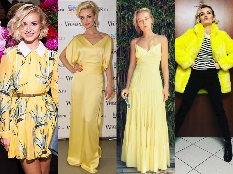 Звёздный стиль: какие цвета в одежде носит Полина Гагарина - Жёлтый