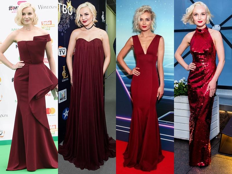 Звёздный стиль: какие цвета в одежде носит Полина Гагарина - Оттенки бордового: винный, бордо, марсала