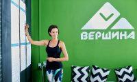 Территория здорового тела: Ирина Турчинская открыла фитнес-проект «Вершина»в Кисловодске