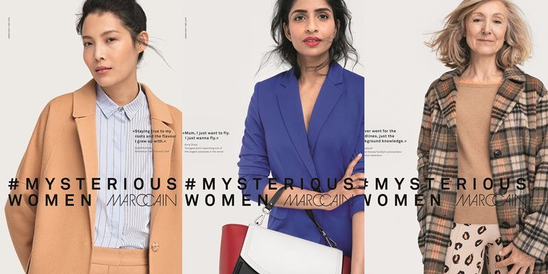 Marc Cain запускает кампанию #MYSTERIOUSWOMEN -