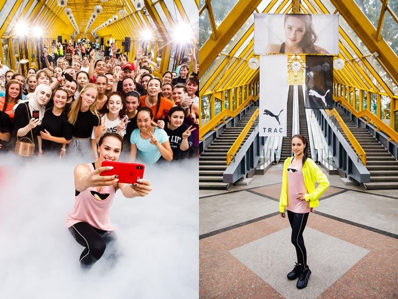 Тренировка PUMATRAC с Алиной Загитовой прошла в Москве - фото 2
