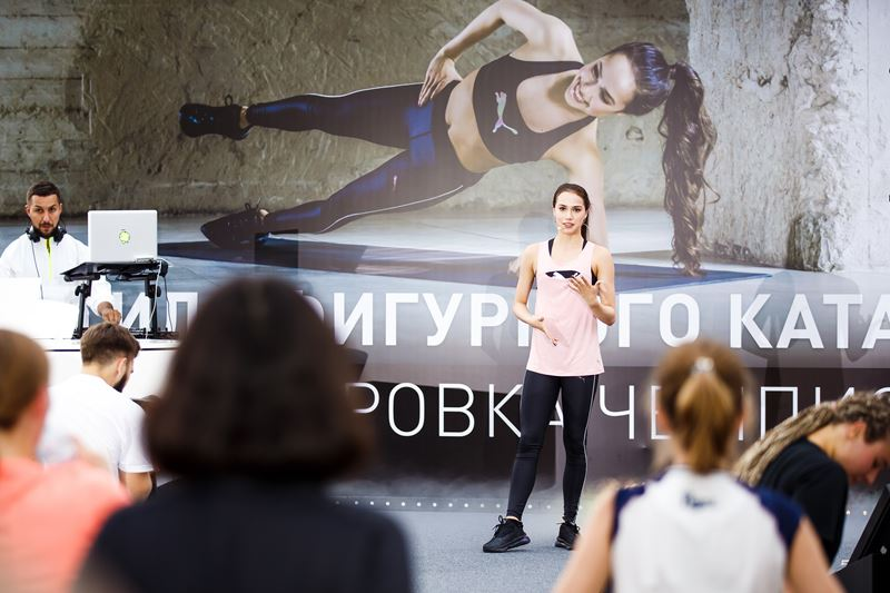 Тренировка PUMATRAC с Алиной Загитовой прошла в Москве - фото 1