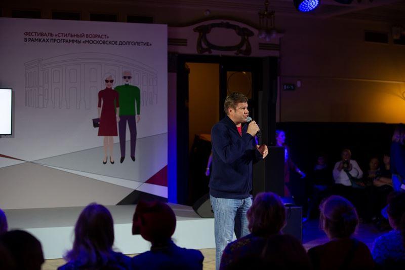 Дмитрий Губерниев на фестивале «Стильный возраст»