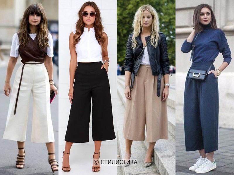 8 моделей брюк, которые полнят - Брюки-кюлоты жёсткого силуэта