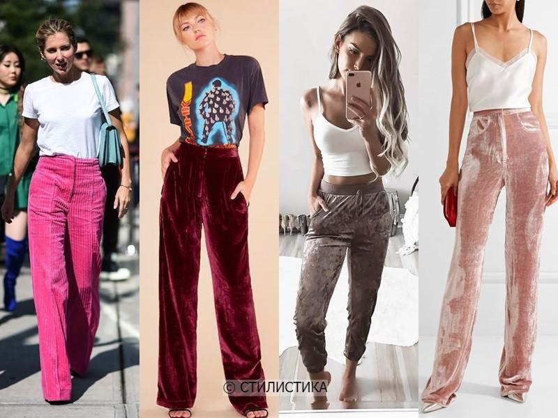 8 моделей брюк, которые полнят - Бархатные брюки