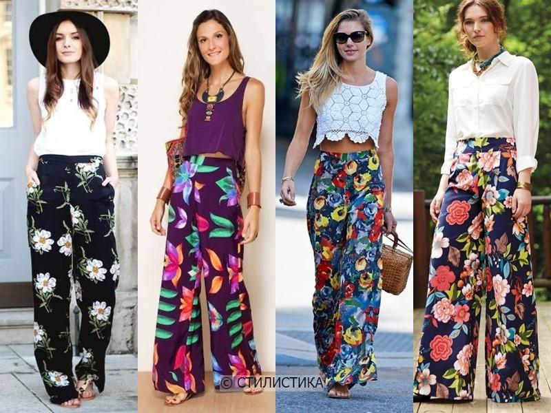 8 моделей брюк, которые полнят - Брюки с крупным цветочным принтом