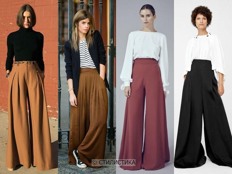 8 моделей брюк, которые полнят - Длинные и тяжёлые струящиеся палаццо