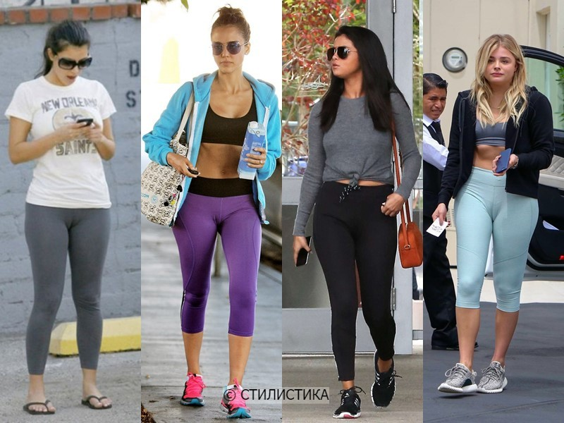 8 моделей брюк, которые полнят - Трикотажные леггинсы или штаны для йоги
