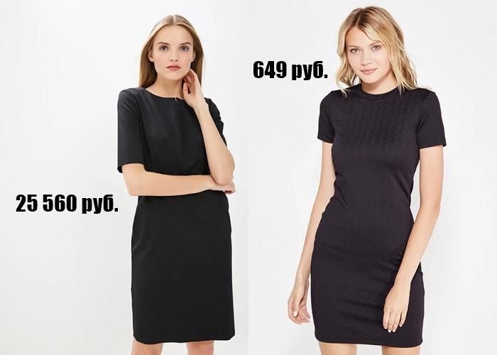 Хочу/Могу: 7 пар похожих платьев с большой разницей в цене - Boss и Oodji