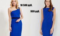 Хочу/Могу: 7 пар похожих платьев с большой разницей в цене