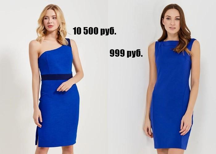 Хочу/Могу: 7 пар похожих платьев с большой разницей в цене - Alex Lu и Oodji