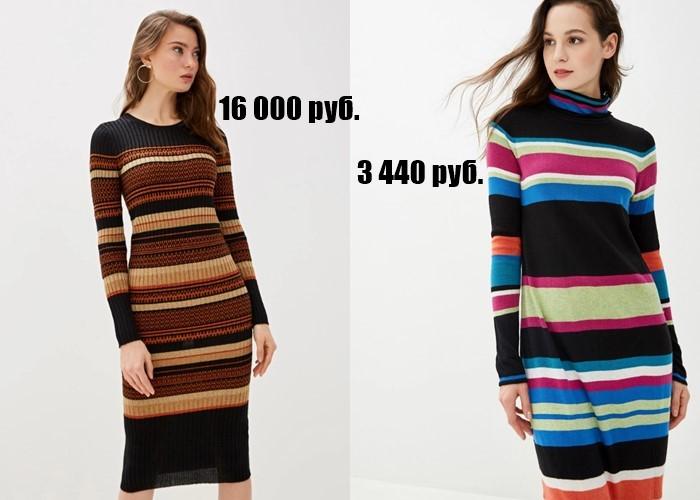 Хочу/Могу: 7 пар похожих платьев с большой разницей в цене - Liu Jo и Baon