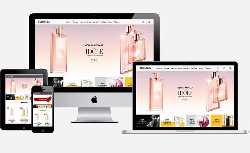 GOLDSTICK — новый интернет-универмаг парфюмерии и косметики