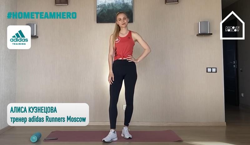 Цикл спортивных видео-тренировок на сайте проекта #Москвастобой